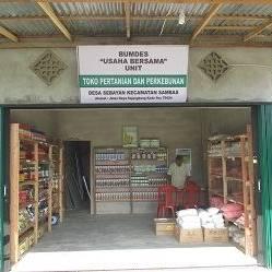 BUMDes Usaha Bersama, Desa Sebayan, Kecamatan Sambas, Kabupaten Sambas, Provinsi Kalimantan Barat, Indonesia