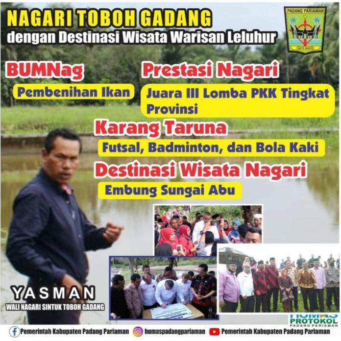 Nagari Toboh Gadang